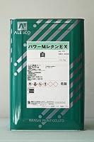 パワーMレタンEX艶有 (白) 13.5Kg