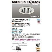 東芝ライテック 一体形DL500 グレアレス直径75 LEDD-05313L-LS1【受注生産品】