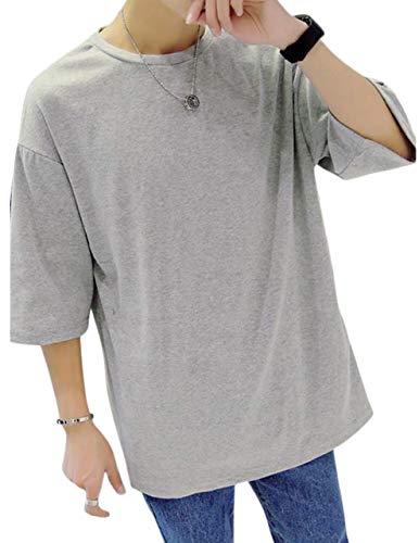 [リザウンド] メンズ 七分袖 カットソー Tシャツ トップス インナー 春 夏 秋 袖 ロゴ カットソー なつ服 夏服 夏用 フォーマル 無地 大きめ シンプル ワイシャツ スリム 5分袖 五分袖 5部袖 人気 クール 半そで 通勤 グレー L 509
