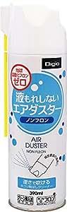 ナカバヤシ ノンフロンエアダスター 逆さ使用OK 40251