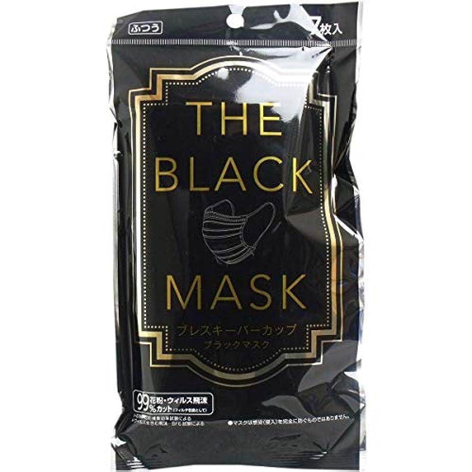 マウスピースカウントアップスープブレスキーパーカップ ブラックマスク ふつうサイズ 7枚入×10個セット