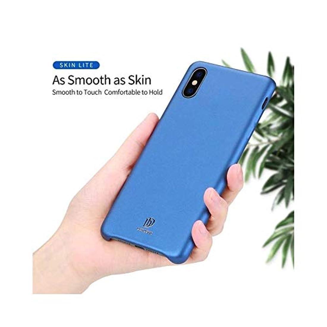 高い混乱させる反抗Tonglilili IPhone6s 7 8のための抵抗力がある電話箱IPhone XS XR MAX Xのための個人化された簡単な電話箱 (Color : 青, Size : IPhone 6 6s)