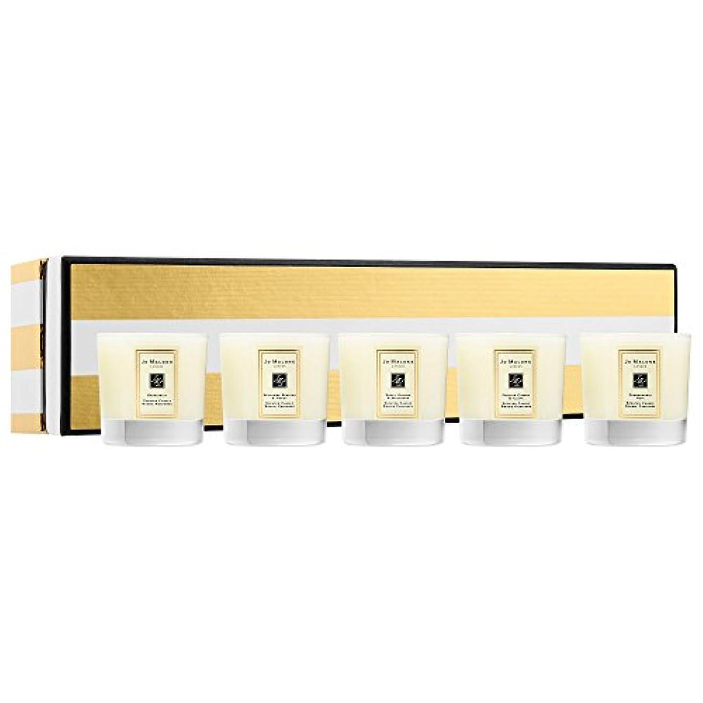 アボートごみ乳ジョーマローン 1.23 oz (35g) ミニチュア キャンドル ホリデー コレクション ギフトセット