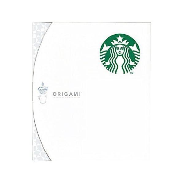 スターバックス オリガミ パーソナルドリップコーヒーの紹介画像3