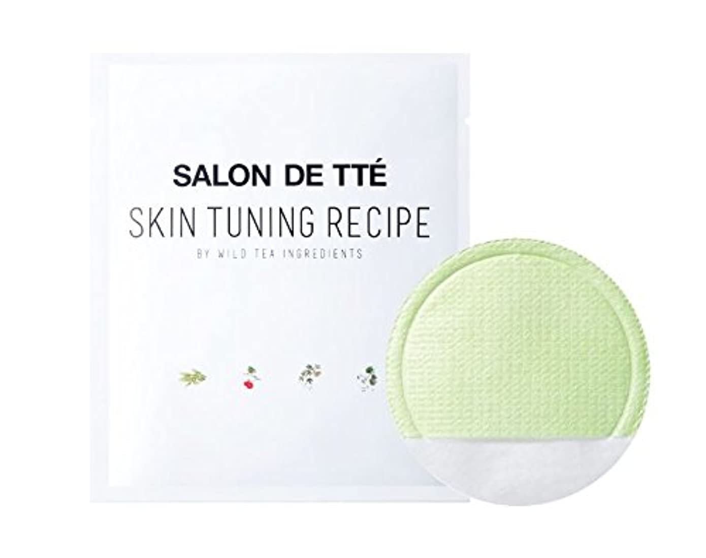 服睡眠眠いですWONDER BATH Salon De Tte 7g × 10ea/ワンダーバス サロン ド テ 7g × 10枚 [並行輸入品]