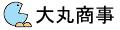 大丸商事株式会社