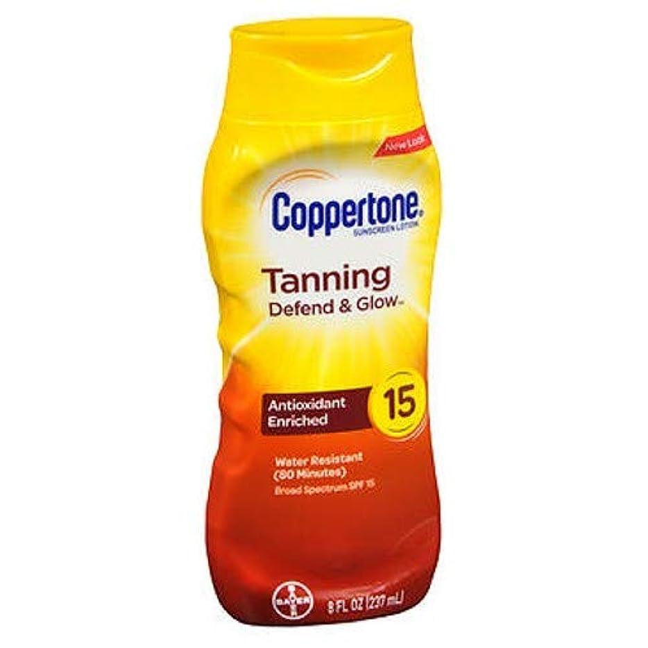 あいさつ寄生虫癌Coppertone 日焼けローションSPF 15 8オンス(2パック)