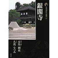 Amazon.co.jp: 久我 なつみ: 本