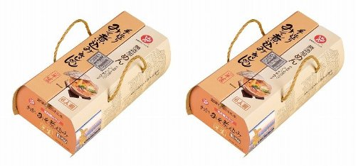 名古屋よしだ麺 味みそ付 半生みそ煮込みきしめん6人前 2箱セット【製造元直売価格】