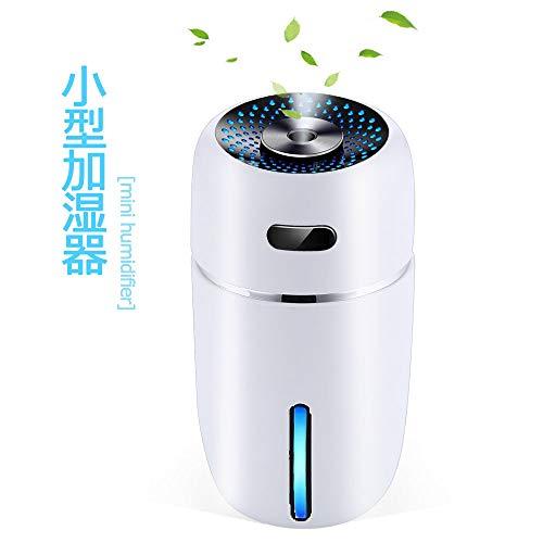 加湿器, Eollukaアロマディフューザー 220ML除菌空气加湿器 10時間連続加湿 USB静音卓上加湿器 二つ加湿モード 空気清浄 除菌乾燥 オフィス、部屋、車に適しています 一年保証
