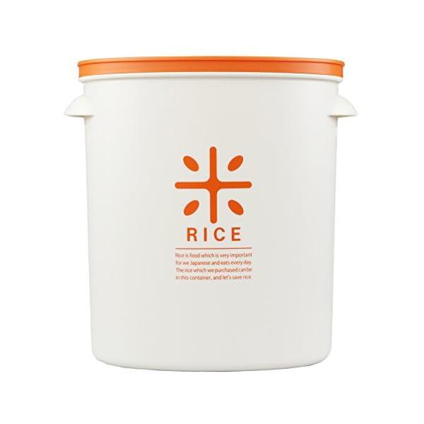 パール金属 日本製 米びつ 5kg オレンジ ...の紹介画像2