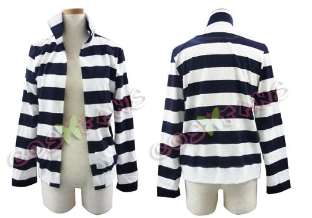 外出いいねリテラシー392ラッキードッグ1 ベルナルド?オルトラーニ 囚人服コスプレ衣装(男性M)
