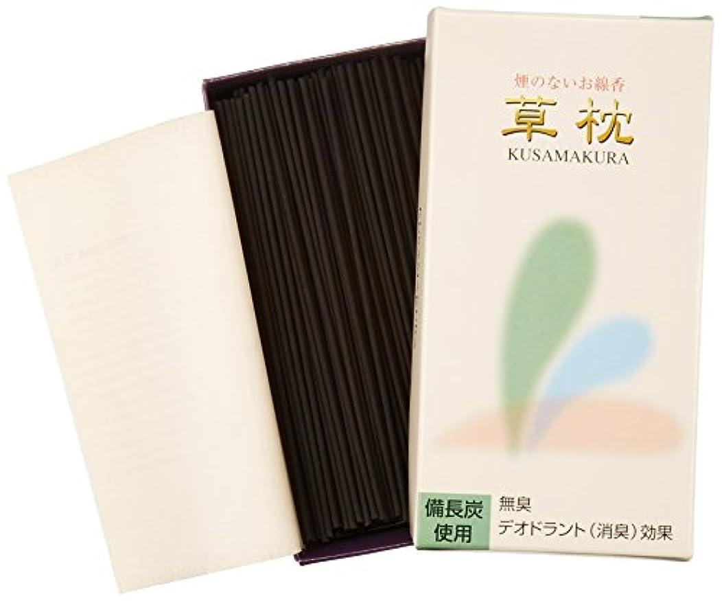 きゅうり繊維統合敷島線香 煙の少ないデオドラント草枕 短寸バラ詰 DEO #271