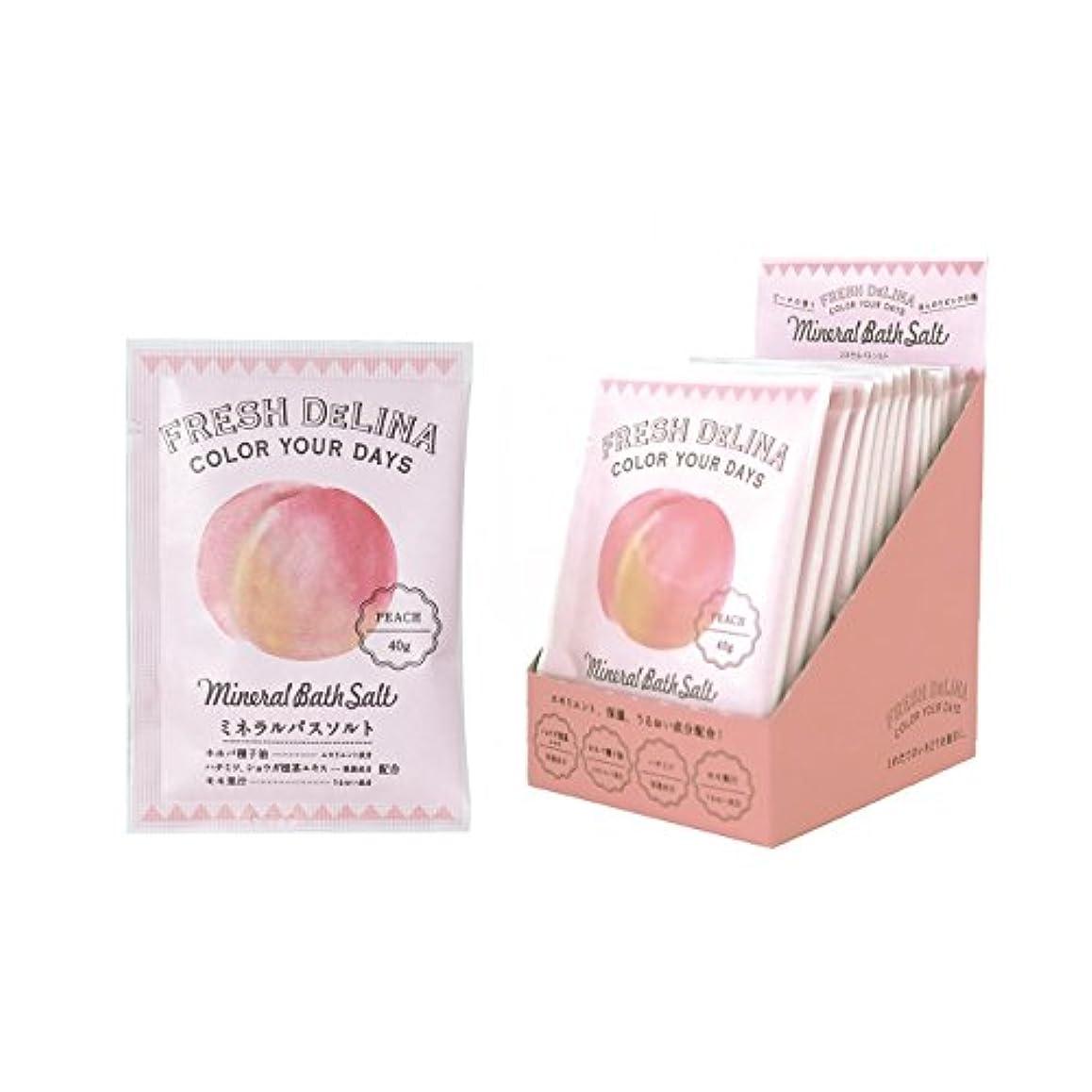 不従順汚れる原始的なフレッシュデリーナ ミネラルバスソルト40g(ピーチ) 12個 (海塩タイプ入浴料 日本製 みずみずしい桃の香り)