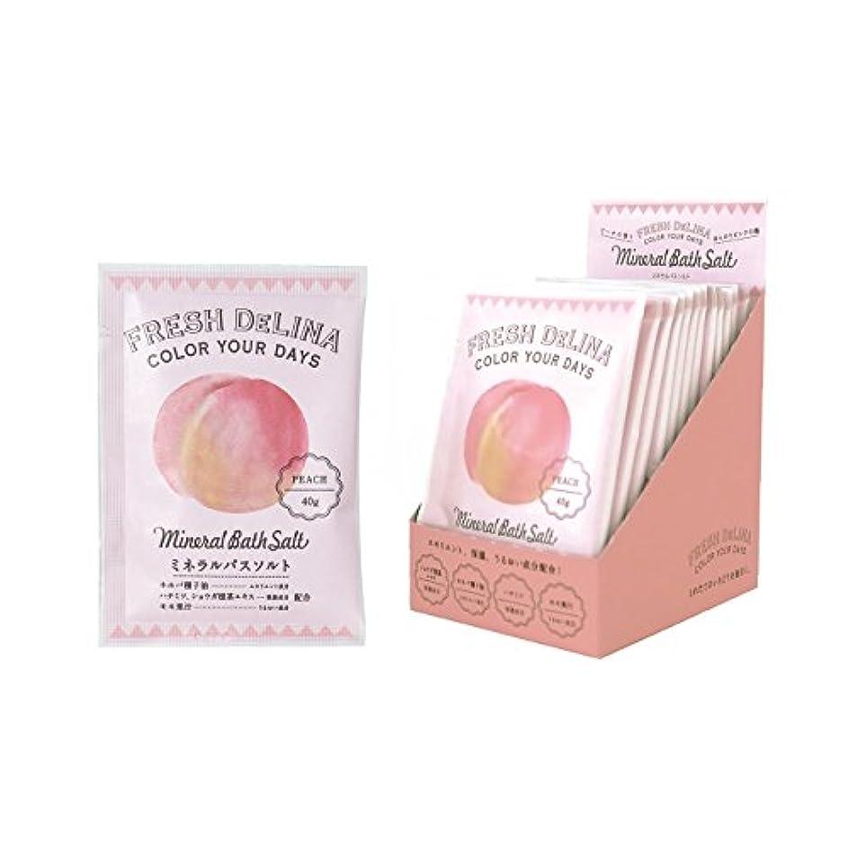 哲学パノラマ唇フレッシュデリーナ ミネラルバスソルト40g(ピーチ) 12個 (海塩タイプ入浴料 日本製 みずみずしい桃の香り)