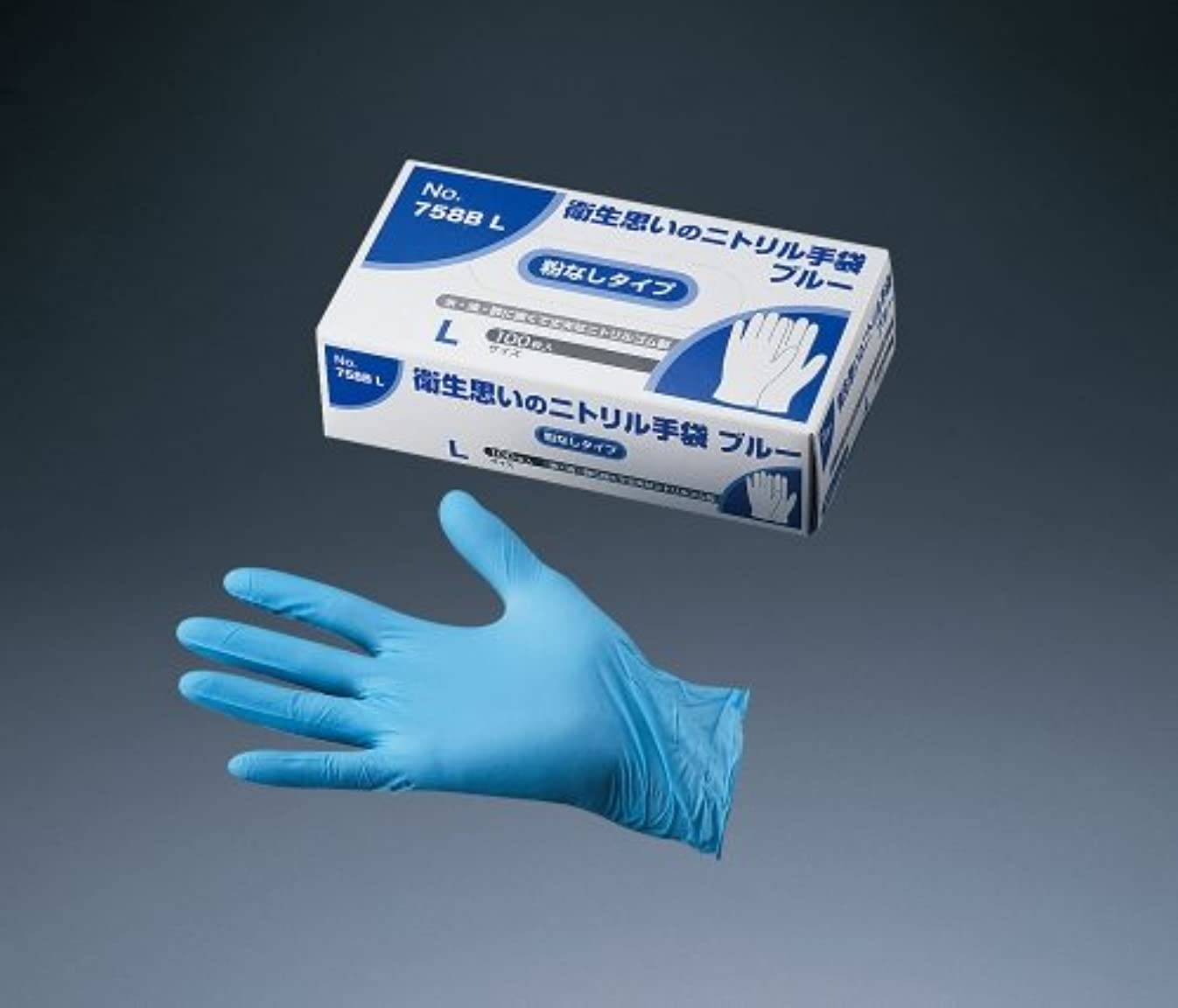 生き残りシアーバルコニー衛生思いのニトリル手袋(粉なし)ブルー No.758B S