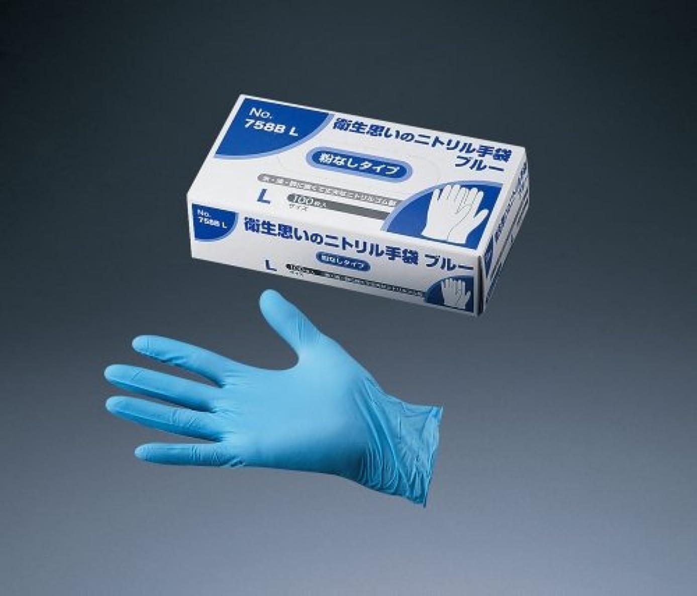 受付攻撃的合意衛生思いのニトリル手袋(粉なし)ブルー No.758B S