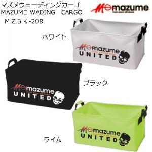 MAZUME(マズメ) ウェイディングカーゴ