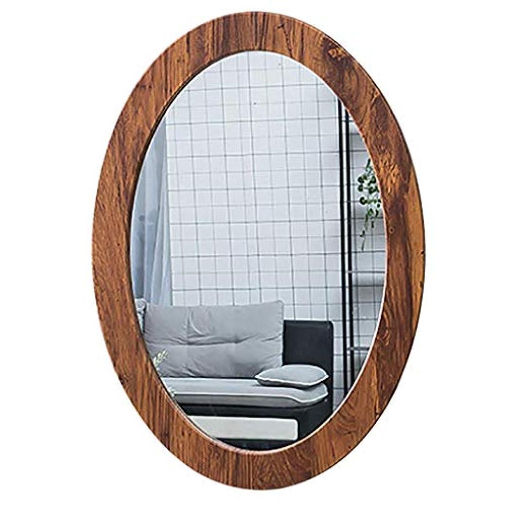 石ドアミラー原告Selm 浴室ミラー壁掛け、洗面化粧台オーバルpvcフレーム化粧鏡用浴室洗面所廊下 (Color : Wood Grain, Size : 40CMx60CM)