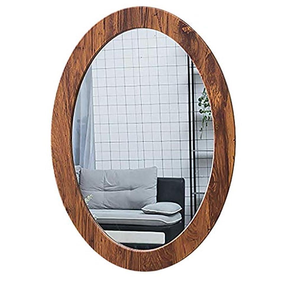 ドラマ可塑性驚くばかりSelm 浴室ミラー壁掛け、洗面化粧台オーバルpvcフレーム化粧鏡用浴室洗面所廊下 (Color : Wood Grain, Size : 40CMx60CM)