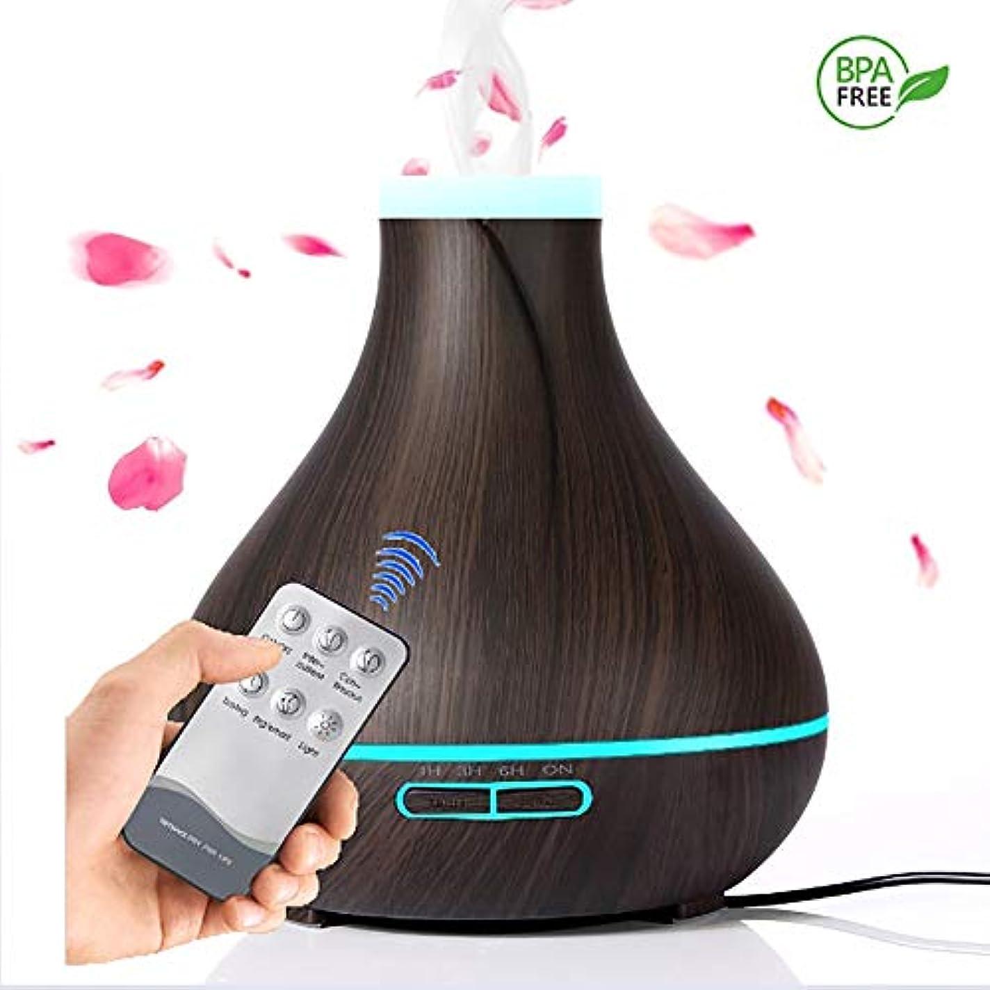 キャプチャー変換する自動化400ml エッセンシャルオイルディフューザー、アロマディフューザーアロマセラピー加湿器超音波空気清浄機クールミストフレグランス7色ランプ自動シャットオフ,Black