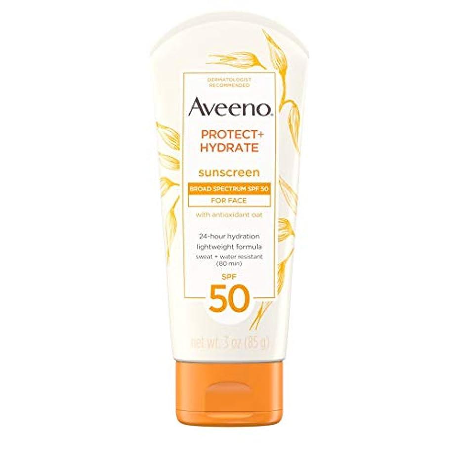 貯水池未就学風景Aveeno アビーノ 日焼け止め ローションSPF-50 protect+hydrate Sunscreen Lotion(平行輸入品) 85g (3Oz)