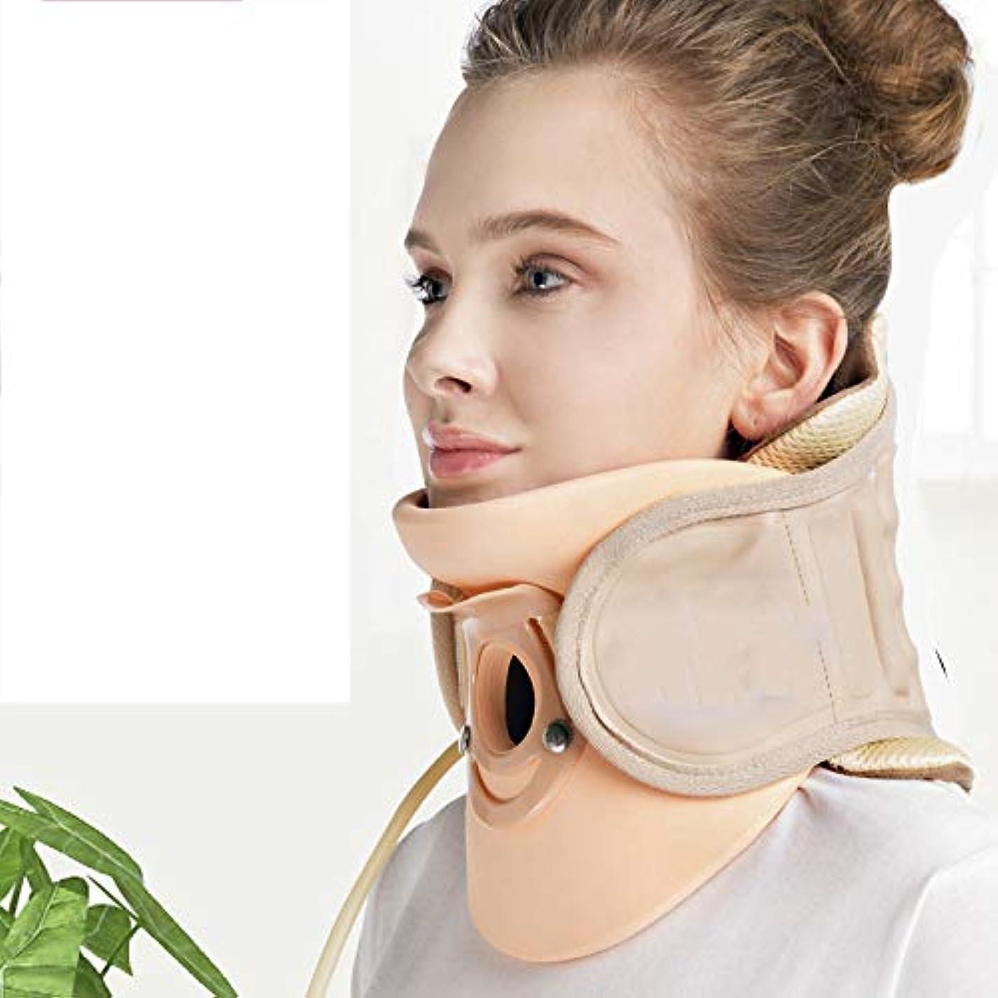 配置導体共感する最高の頸部20°曲率牽引装置 - 家庭用牽引脊椎調整のための調節可能で膨脹可能な首伸張器つば,Beige