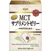 日清オイリオ MCTサプリメントゼリー