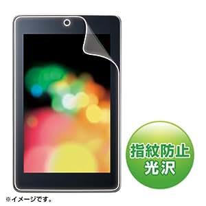 サンワサプライ Google ASUS Nexus7用液晶保護指紋防止光沢フィルム LCD-NX7KFPF