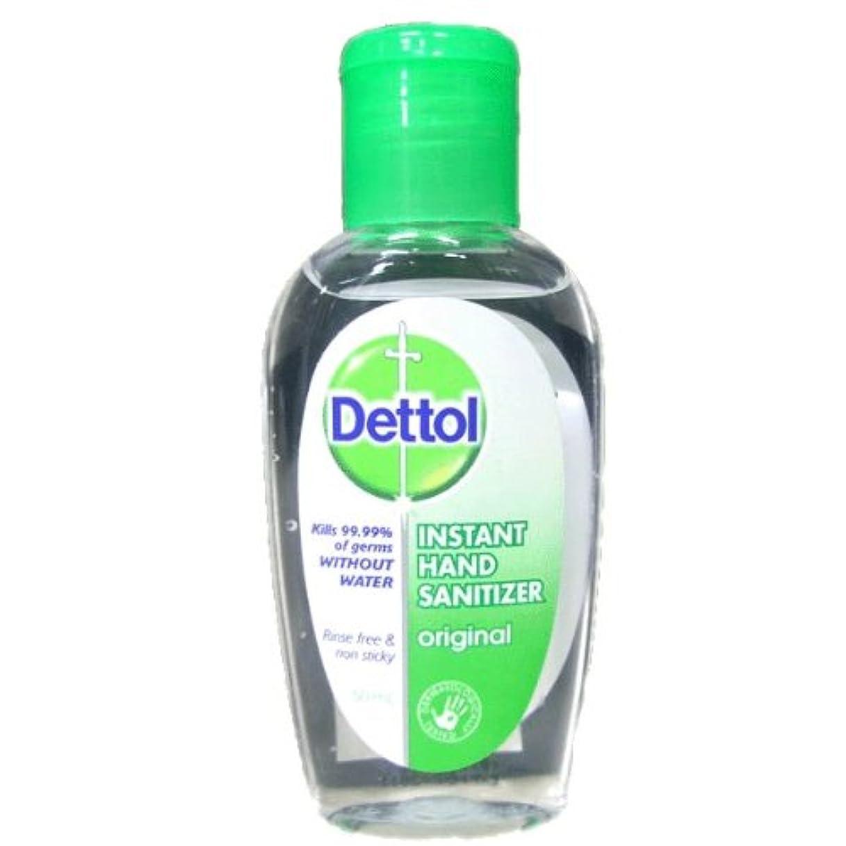 解体する競う軍艦Dettol instant hand sanitizer