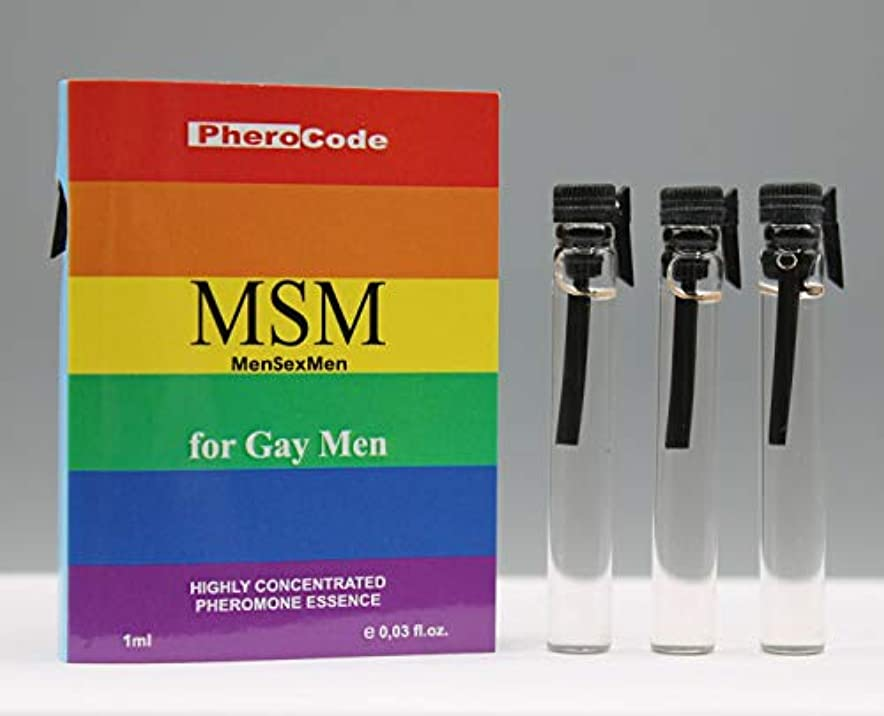 オペラリラックスした寄付するPheroCode MSM 1ml + 1ml + 1ml 100%フェロモンゲイ引きつける男性非常に強い速いポスト