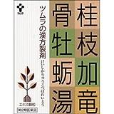 【第2類医薬品】ツムラ漢方桂枝加竜骨牡蠣湯エキス顆粒 24包