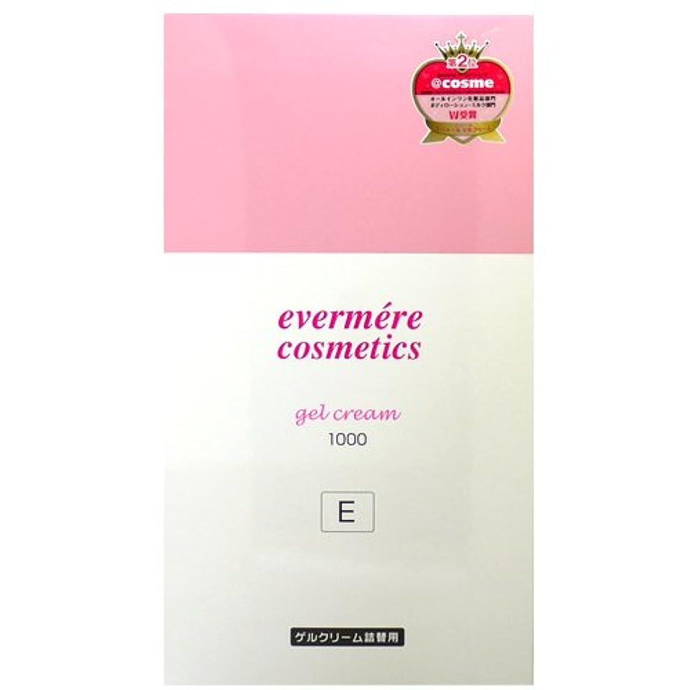 つかまえる子豚罪エバメール ゲル クリーム 1000g 【詰替用】
