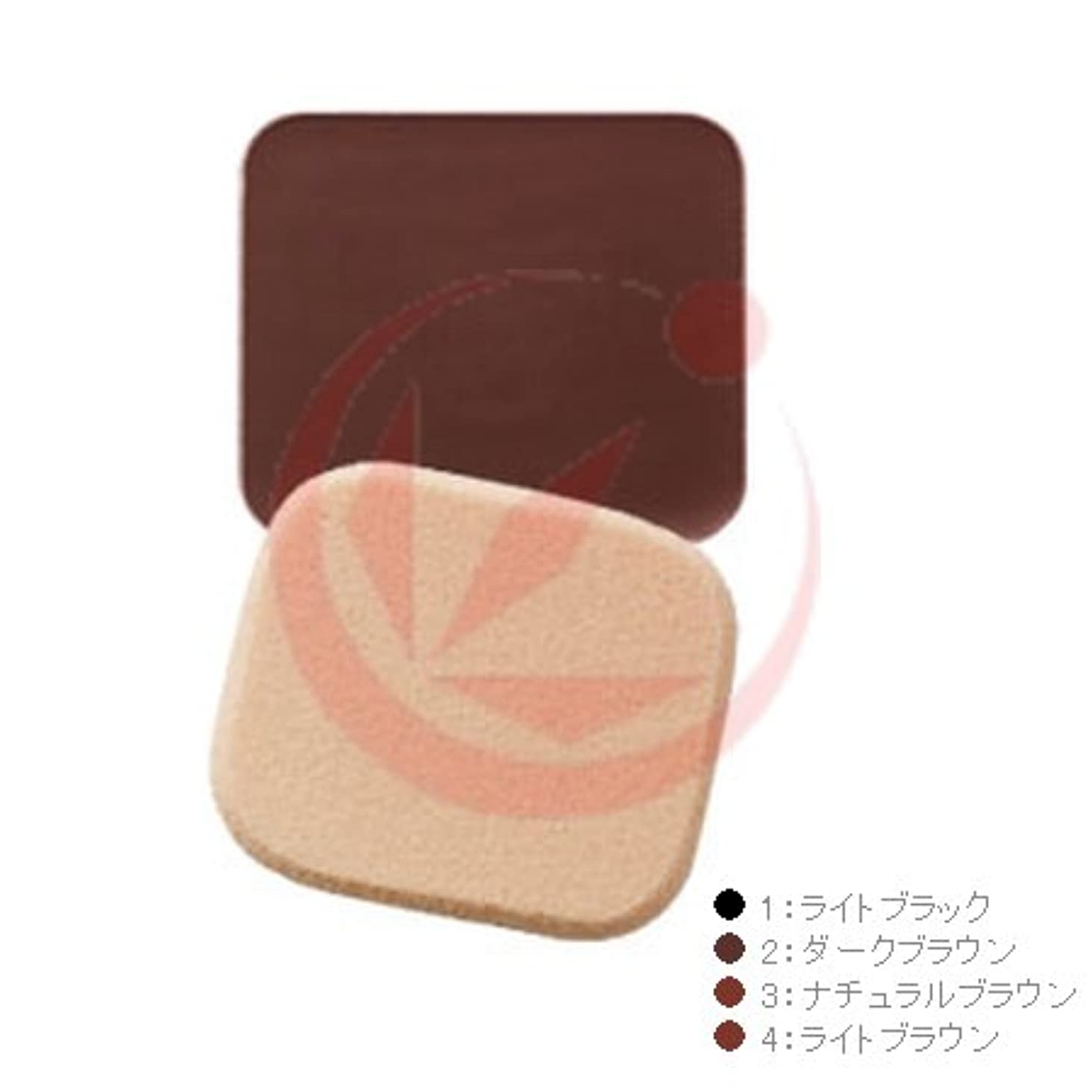 胸飲料コンパイルイリヤ 彩(いろどり) ヘアファンデーション 13g 詰替用 パフ付 ライトブラウン