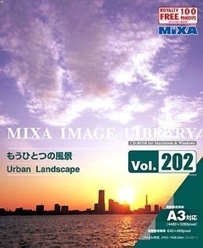 勃起大人潜在的なMIXA Image Library Vol.202 もうひとつの風景