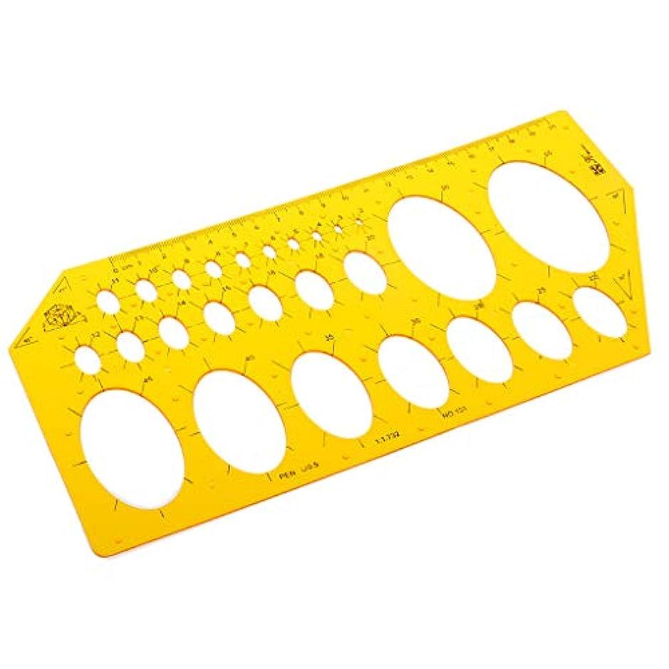 六分儀ストッキング起きている幾何学 定規 プラスチック テンプレート 楕円形 工芸品 描画ルーラー 明るい黄色 DIY手芸