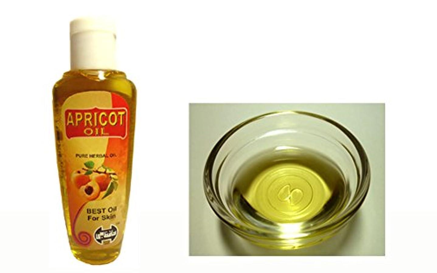 支店変換アトムハーフィズ ヂー アプリコット オイル 70ml (100% ピュアアプリコット) HAFIZ JEE APRICOT OIL PURE HERBAL(BEST Oil For Skin)