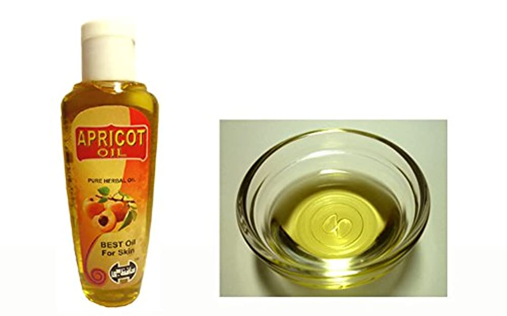 とんでもない受動的アンビエントハーフィズ ヂー アプリコット オイル 70ml (100%ピュアアプリコット) HAFIZ JEE APRICOT OIL PURE HERBAL(BEST Oil For Skin)