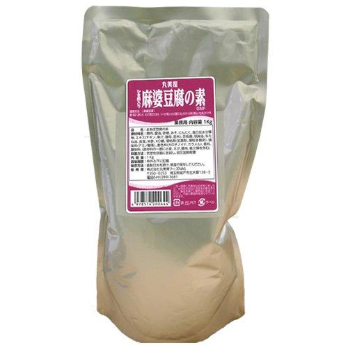 麻婆豆腐の素 GMF 1Kg