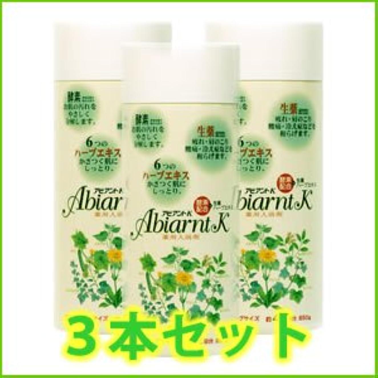 アヒル第四ボイコット薬用入浴剤 アビアントK 850g ×3