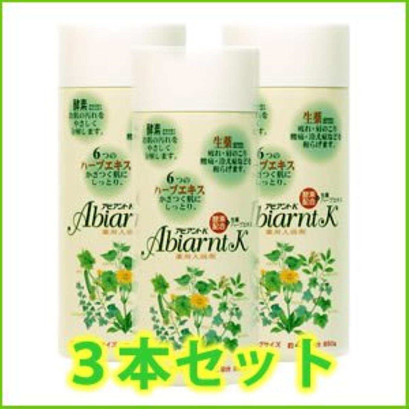 書誌矛盾するやめる薬用入浴剤 アビアントK 850g ×3