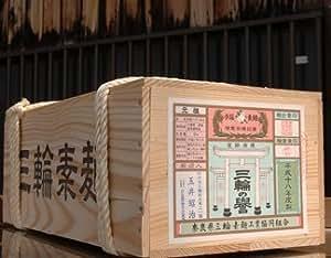 【毎年1200個完売!超定番商品!たっぷり180束!】ほんまもんの三輪素麺 K-9kg徳用木箱