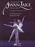 Kirov Ballet, the: Swan Lake [DVD]