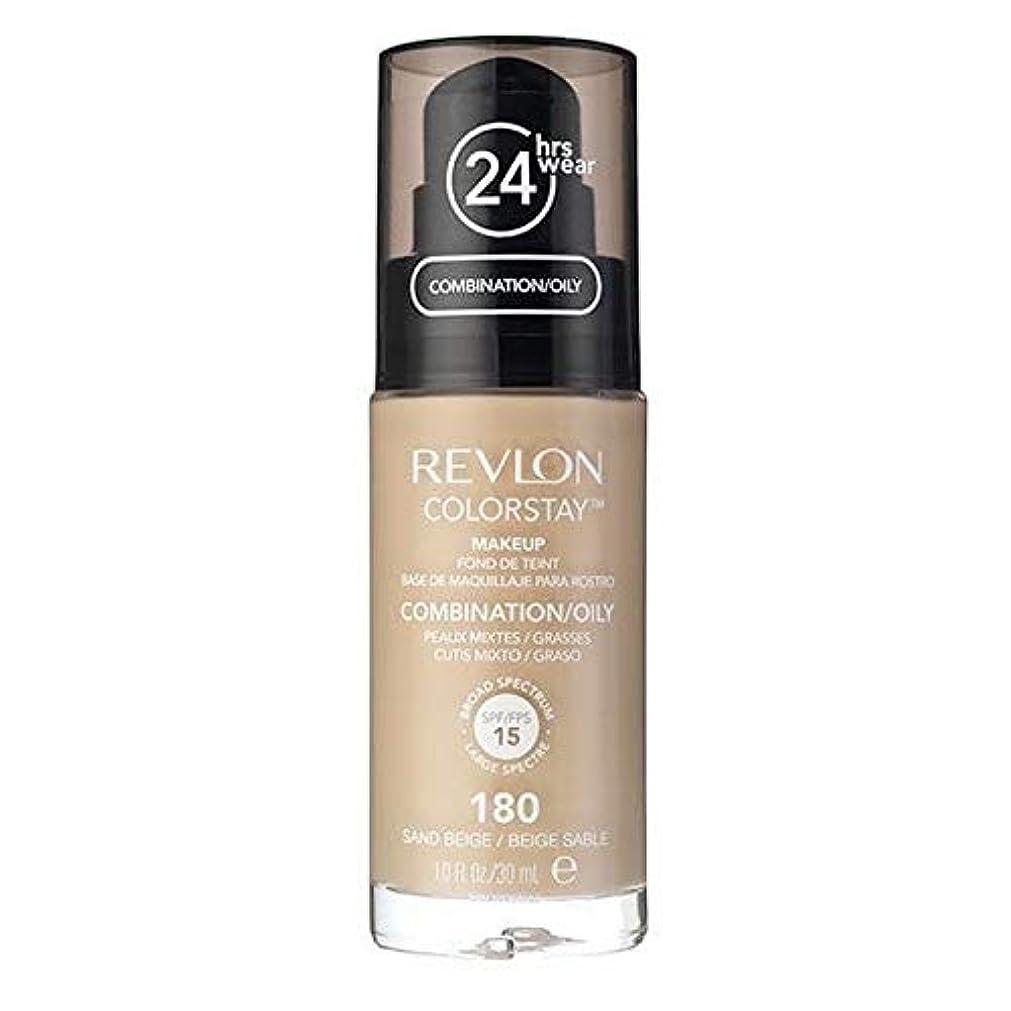 近傍ご注意摂動[Revlon ] レブロンカラーステイ基盤コンビ/油性サンドベージュ30ミリリットル - Revlon Color Stay Foundation Combi/Oily Sand Beige 30ml [並行輸入品]