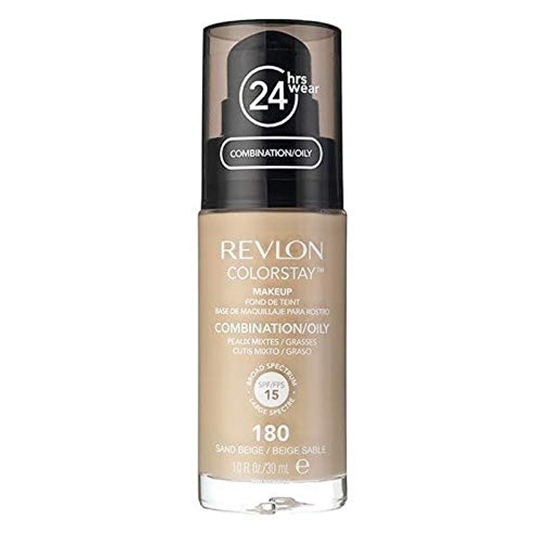 ゴージャス作動する削除する[Revlon ] レブロンカラーステイ基盤コンビ/油性サンドベージュ30ミリリットル - Revlon Color Stay Foundation Combi/Oily Sand Beige 30ml [並行輸入品]