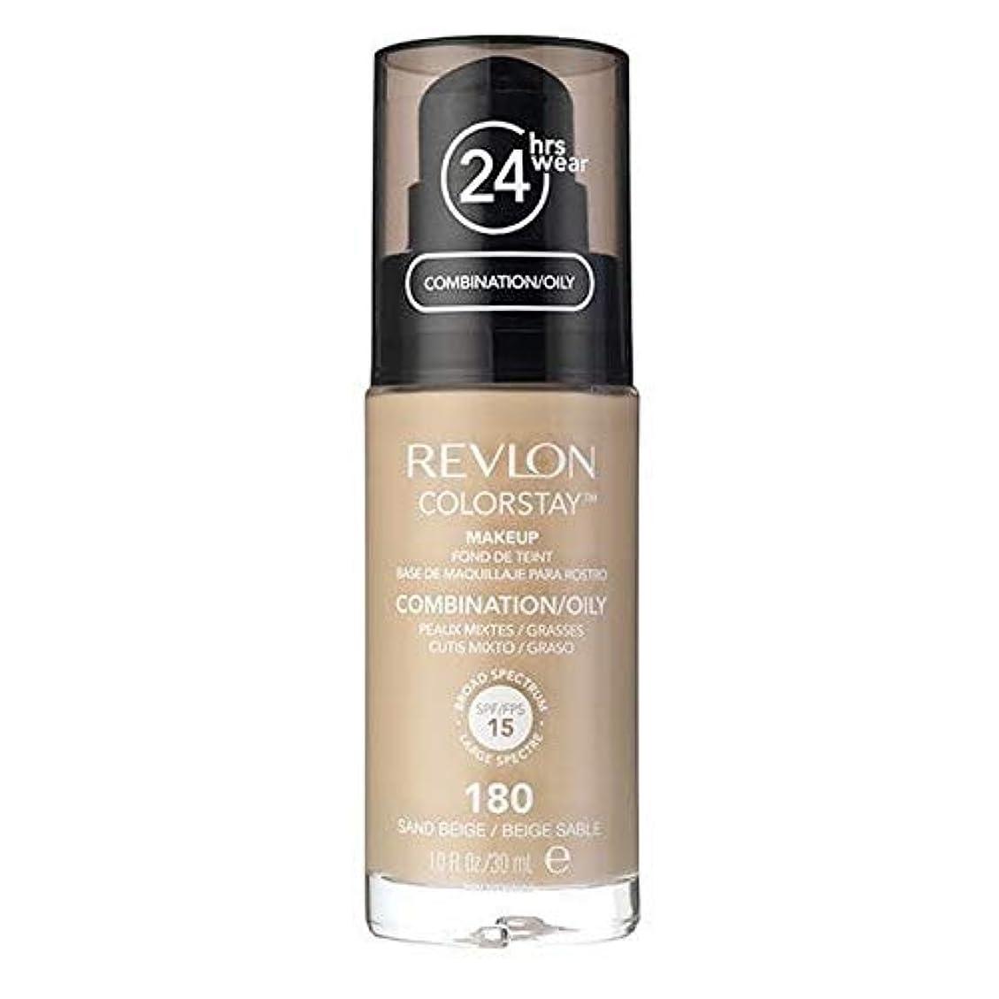 部門薄める適用する[Revlon ] レブロンカラーステイ基盤コンビ/油性サンドベージュ30ミリリットル - Revlon Color Stay Foundation Combi/Oily Sand Beige 30ml [並行輸入品]