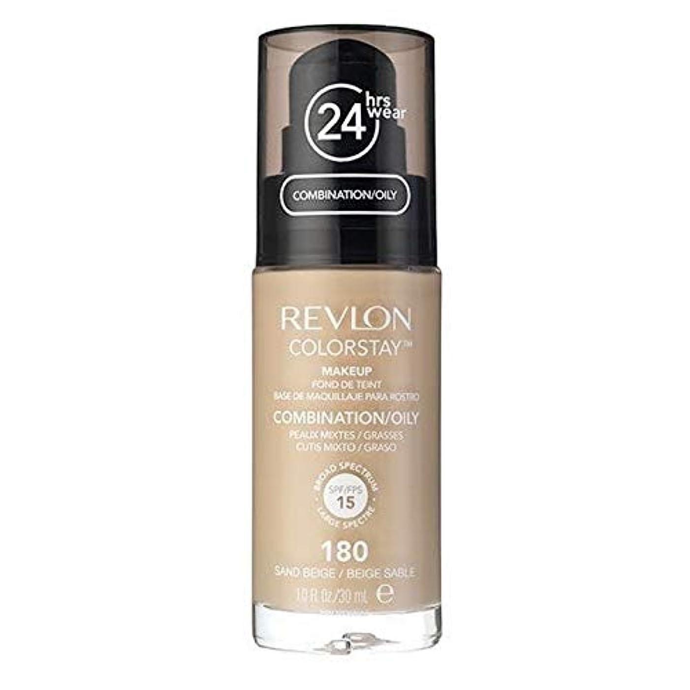 画家役割徹底的に[Revlon ] レブロンカラーステイ基盤コンビ/油性サンドベージュ30ミリリットル - Revlon Color Stay Foundation Combi/Oily Sand Beige 30ml [並行輸入品]
