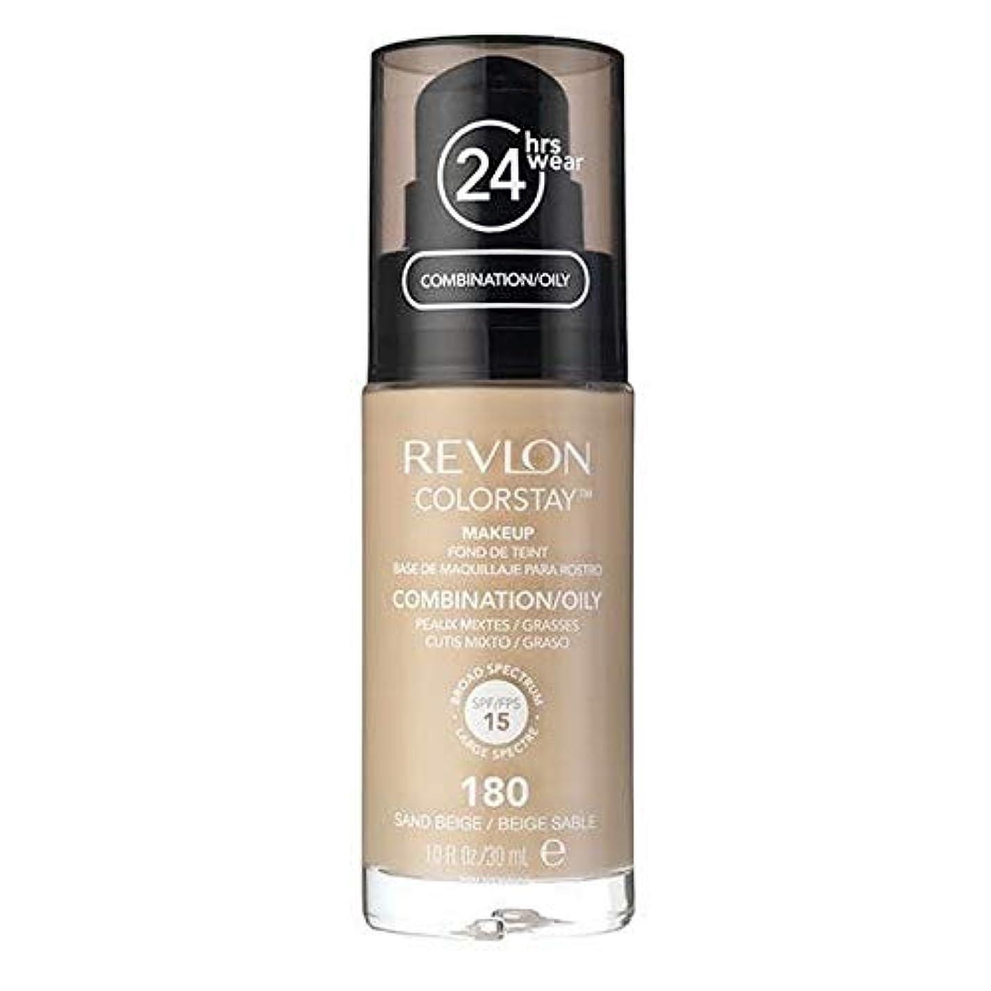 フロンティアネックレット教え[Revlon ] レブロンカラーステイ基盤コンビ/油性サンドベージュ30ミリリットル - Revlon Color Stay Foundation Combi/Oily Sand Beige 30ml [並行輸入品]