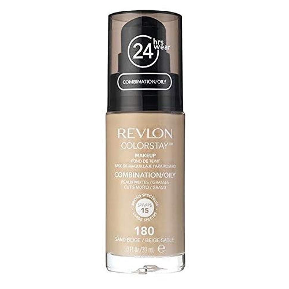 広げるばかげている腐敗した[Revlon ] レブロンカラーステイ基盤コンビ/油性サンドベージュ30ミリリットル - Revlon Color Stay Foundation Combi/Oily Sand Beige 30ml [並行輸入品]
