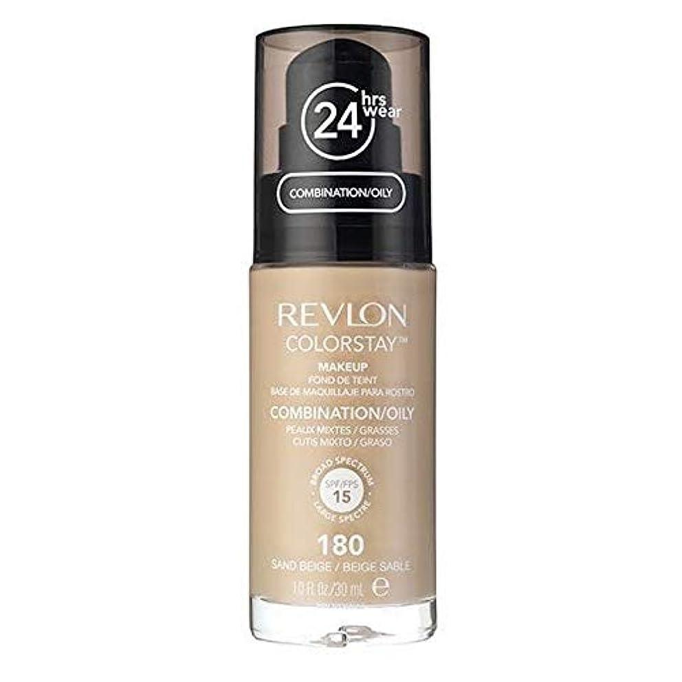ワックス遊び場変更[Revlon ] レブロンカラーステイ基盤コンビ/油性サンドベージュ30ミリリットル - Revlon Color Stay Foundation Combi/Oily Sand Beige 30ml [並行輸入品]